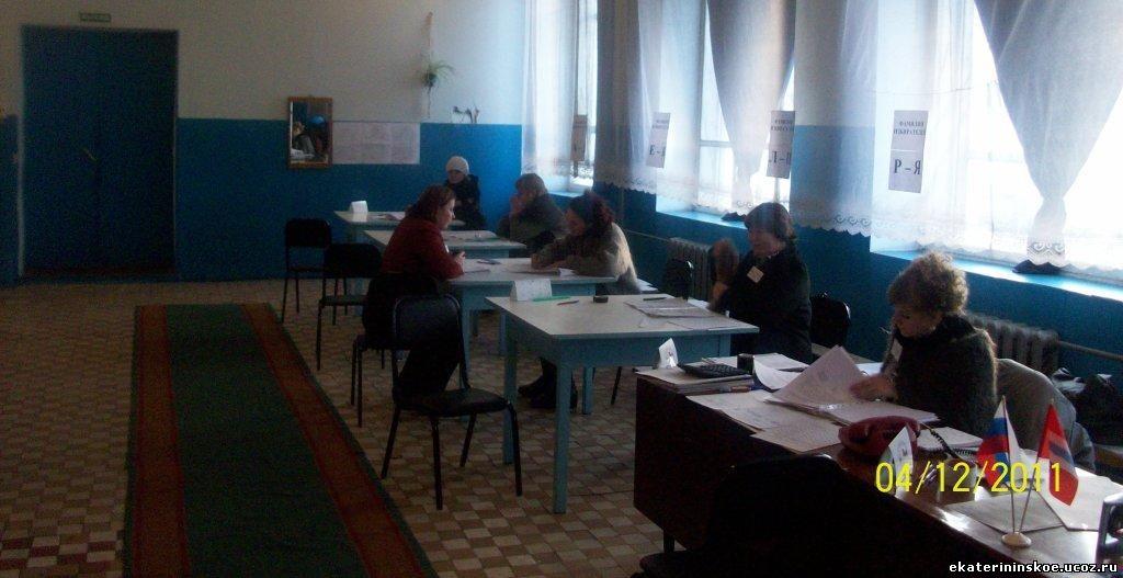 Выборы 2011 год